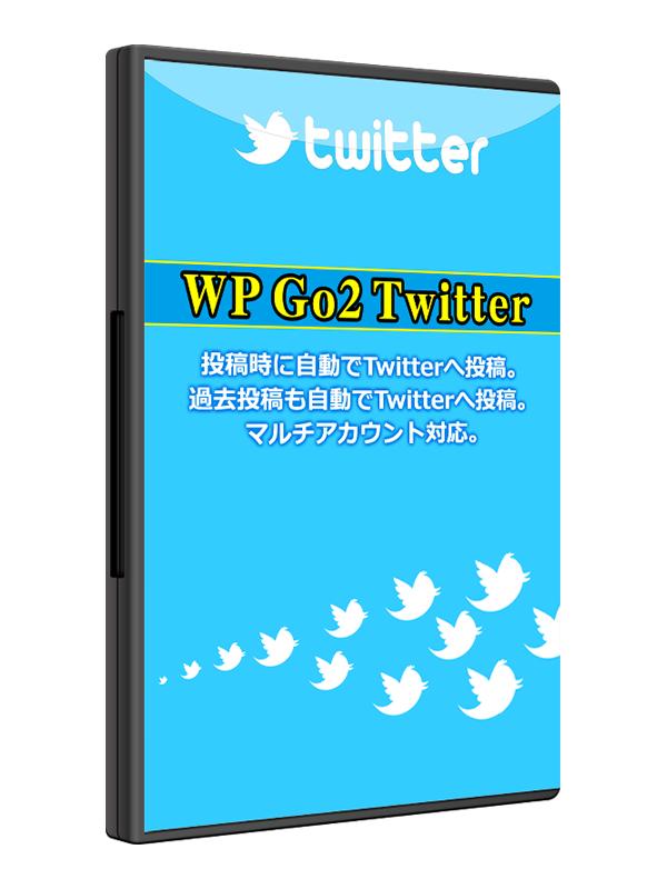 wp-pl007