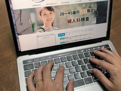 """ブログ運営で50万円の副収入も。一発逆転できる""""2大高額副業""""(bizSPA!フレッシュ)"""