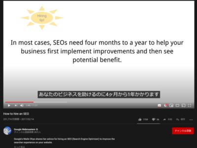 【58】Googleが言う、SEOに関しての「噂」ではない「ホント」のこと16項目|安達裕哉|note